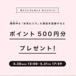MINNETONKA JAPAN Instagram